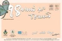 """Giornate per Tonino, mercoledì 21 marzo la presentazione del volume """"Per Tonino Guerra"""" di Rosita Copioli"""